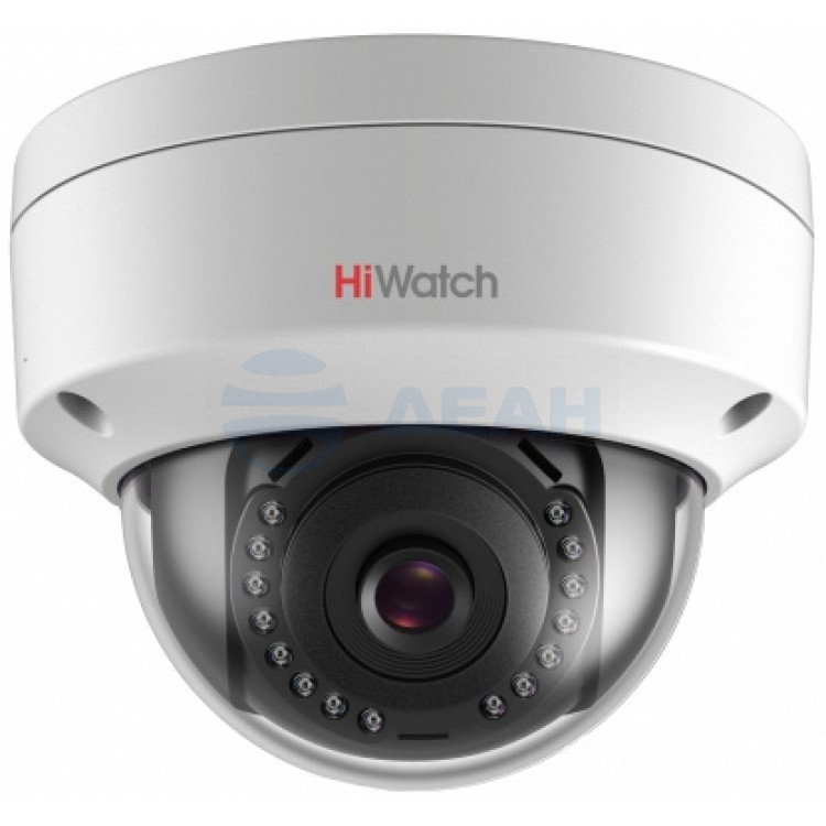 IP камера купольная DS-I252 (4 mm) (HiWatch)
