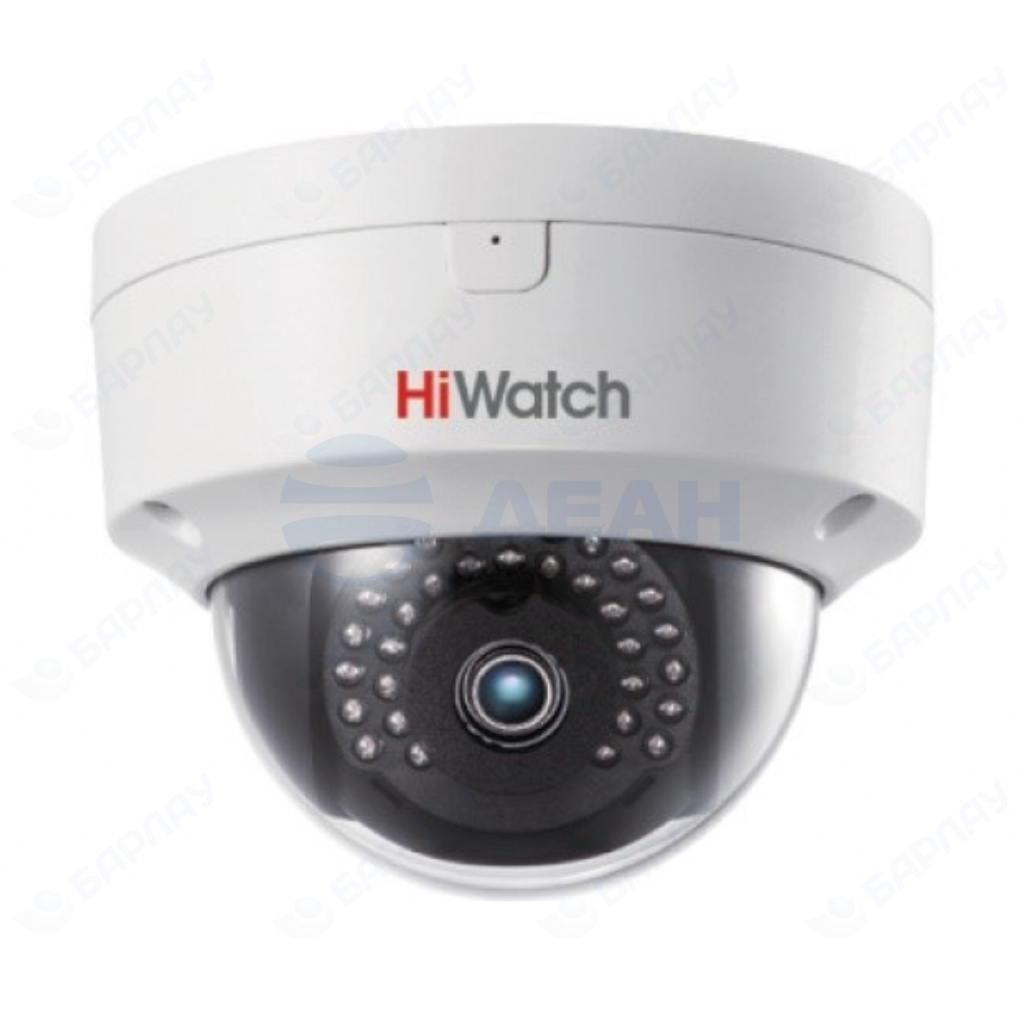 IP камера купольная DS-I252S (4 mm) (HiWatch)